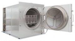 NRA 1700/06 型热壁甑式炉的图片