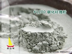 ?#25512;?#28034;料用碳化硅微粉