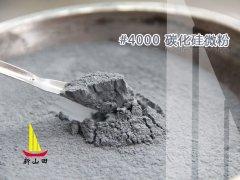 高级耐火材料专用微粉