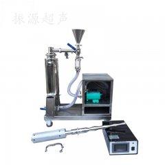 超声波植物提取萃取机