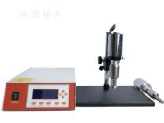 超声波搅拌器,超声波搅拌机