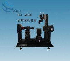 SCI5000C整体旋转高帧速接触角测量仪的图片