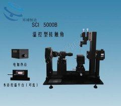 SCI5000B整体旋转温控接触角测量仪的图片