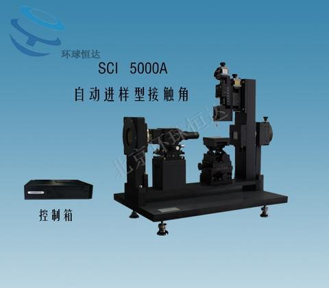 SCI5000A整体旋转自动进样接触角测量仪的图片