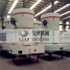 雷蒙磨粉机设备 雷蒙磨设备 粉碎机