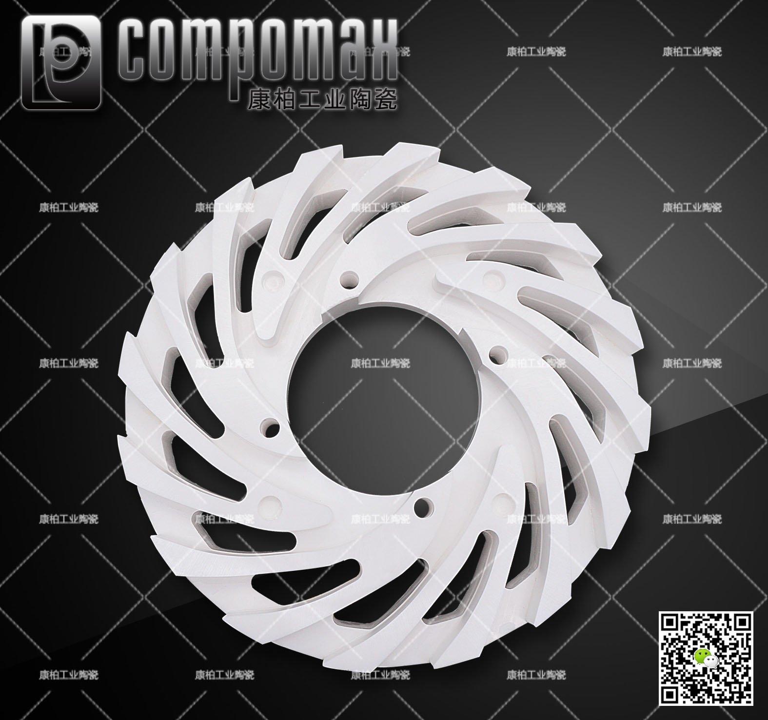 陶瓷飞轮的图片