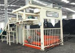 袋装锌粉堆垛机 机器人自动堆垛机构造的图片