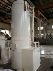 立式水膜除塵器