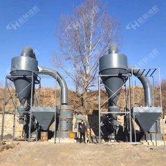 赤鐵礦雷蒙磨粉機 內蒙古鴻程磨粉機廠 HCQ新型擺式雷蒙磨粉機的圖片