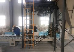 1000kg粉料吨包机 吨袋粉体包装秤厂的图片