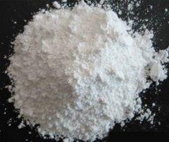 超细高纯硅微粉