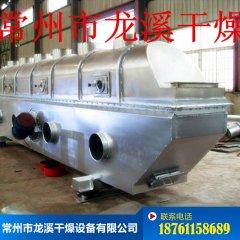 龙溪干燥制作硫酸镍振动流化床干燥机的图片