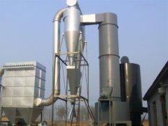 龙溪干燥制作草酸镍烘干机  闪蒸干燥机的图片