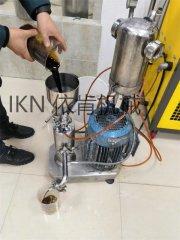 14400rpm浓缩果汁管线式均质乳化机的图片