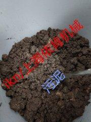 危废污泥液化破乳剪切设备的图片
