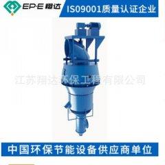高分散型分級機(替代O-SEPA水泥磨尾改造升級產品)生產的圖片