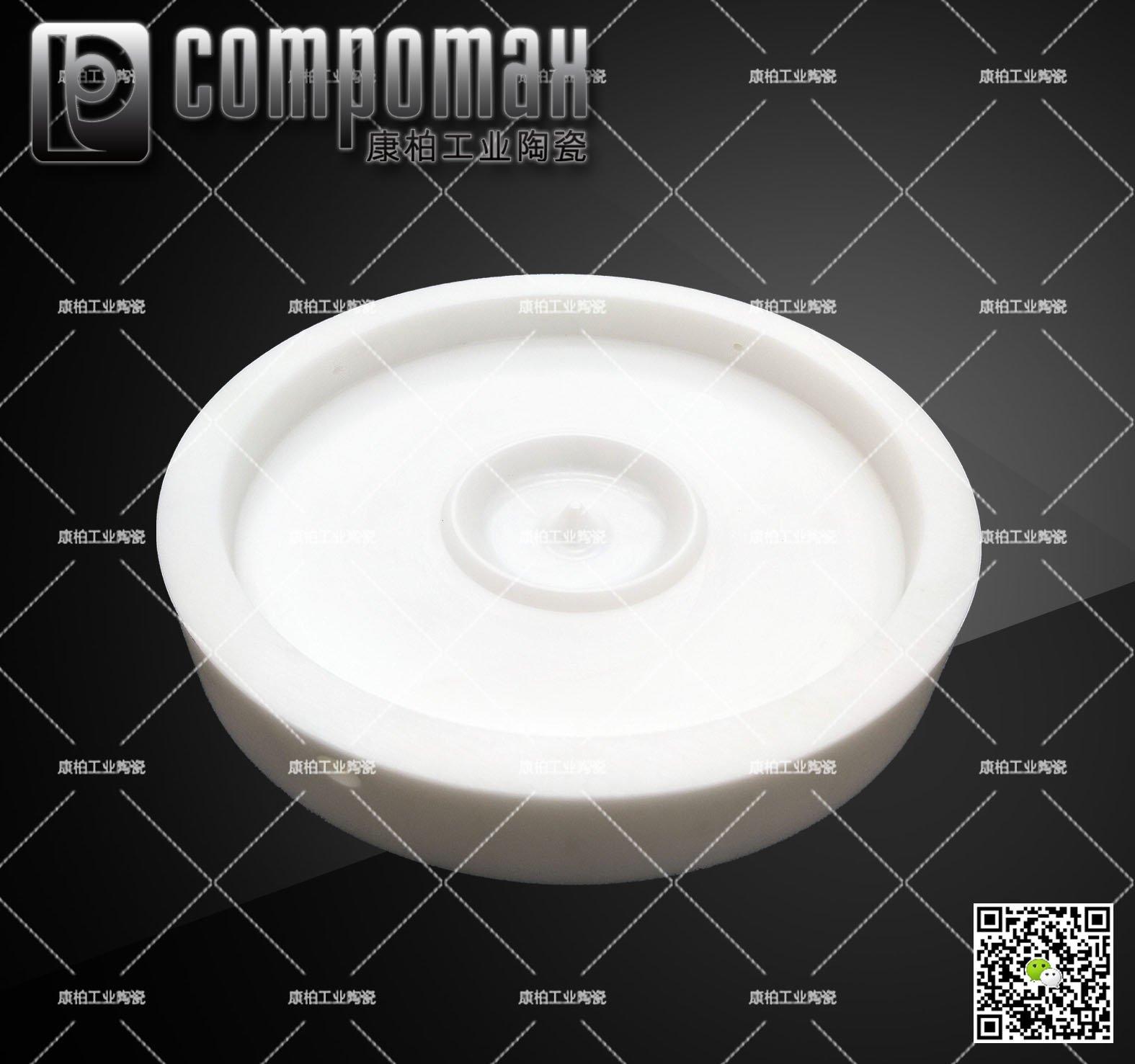 陶瓷盘的图片