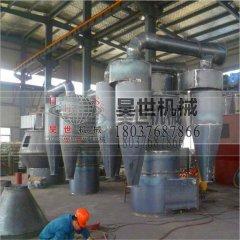 雙轉子選粉機 三型粉煤灰選粉機
