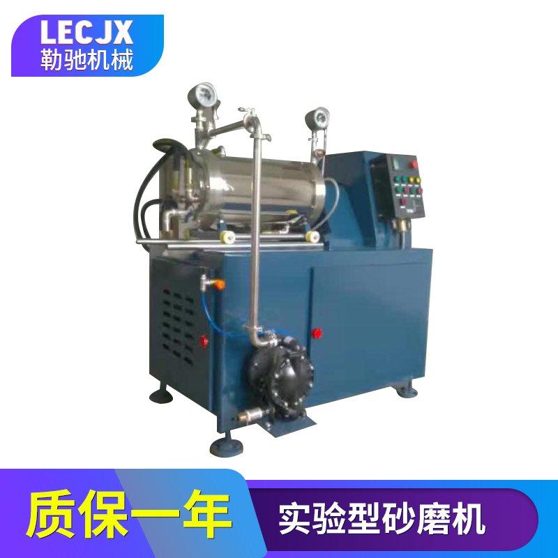 研磨机 实验型砂磨机纳米砂磨机 高效纳米砂磨机粉碎设备的图片