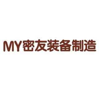 【展商推荐】江苏密友邀您出席2019新型陶瓷技术与产业高峰论坛