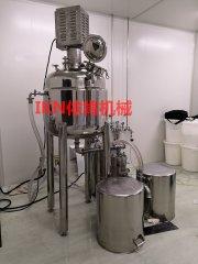 苏阿昔洛韦制剂高速乳化机的图片