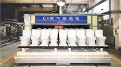 中亚窑炉隧道窑