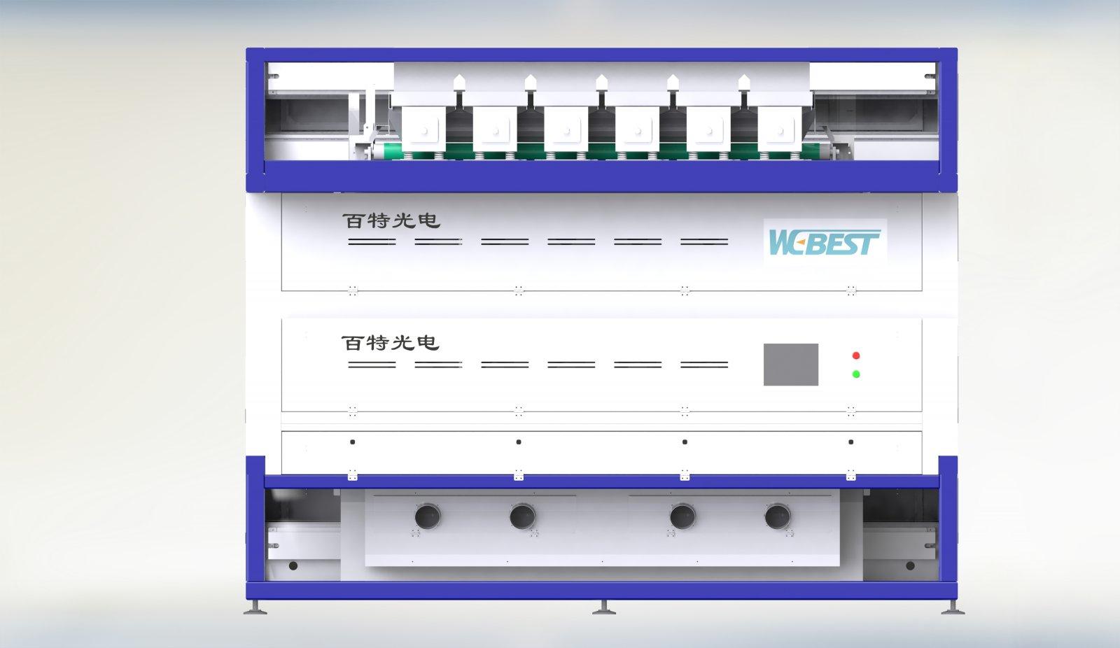 超宽6R慢速1-10公分大颗粒干湿通用色选机的图片