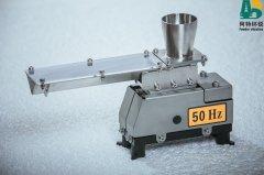 FZW-01 微型电磁振动给料机的图片
