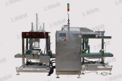 抽真空热合封口机(LD-DZF01)的图片