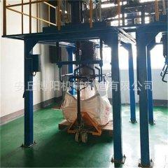钙粉自动吨袋包装机 博阳吨袋包装秤工作流程的图片