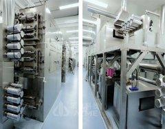 連續式預氧化爐