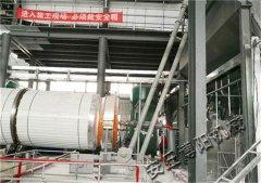 活性炭Z管链输送机 博阳管链输送设备使用效果的图片