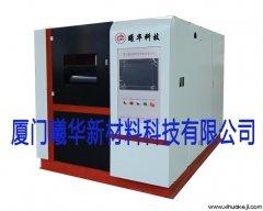 XW-1650自动卧式干模冷等静压机