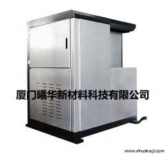 XS-350小型卧式干模冷等静压机