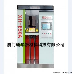 XH-850A自动立式干模冷等静压机
