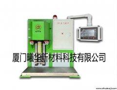XH-550A自动立式干模冷等静压机