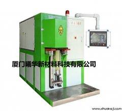 XH-550自动立式干模冷等静压机