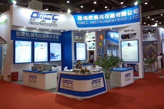 2019国际磨料磨具磨削展在郑举行  欧美克粒度仪重磅亮相