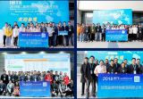 十大亮点、让你锁定参加IBTE2019深圳锂电技术展