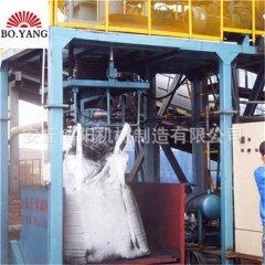 氧化镁吨包机 博阳吨袋自动包装机工作流程的图片