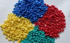 碳酸钙塑料的图片