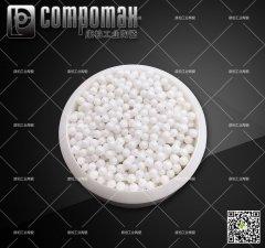 3mm氧化锆球的图片