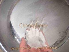 空心微珠 固井漂珠 Cenosphere