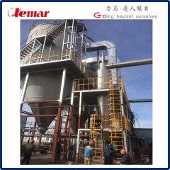 螯合铁液体高压喷雾干燥器150kg/h的图片