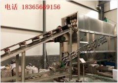 碳酸钙自动投料站 活性炭自动开袋机的图片