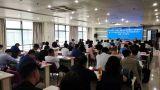 2019国际石灰及深加工技术装备展新闻发布会在邯郸召开搭建世界石灰深加工沟通桥梁