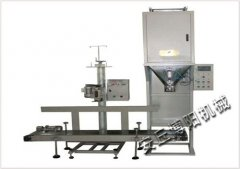 矿粉定量自动包装称 粉剂包装秤生产线堆垛机的图片
