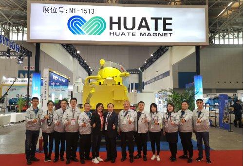 华特磁电盛装亮相2019中国国际矿业大会