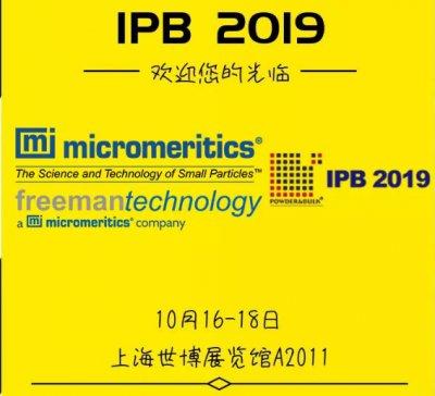 麦克MIC SAS II亚筛分粒径分析仪亮相IPB2019