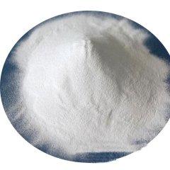 陶瓷 催化剂 15纳米氢氧化铝粉 CY-LH20